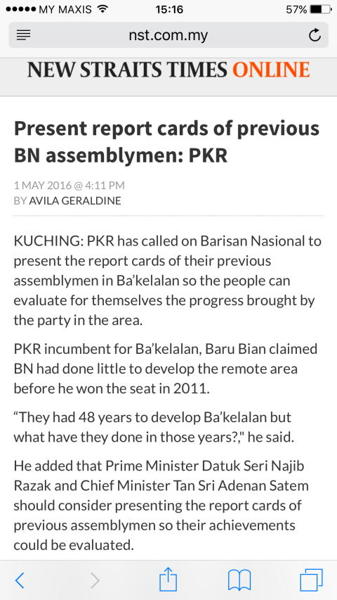 Baru Bian not looking into the mirror