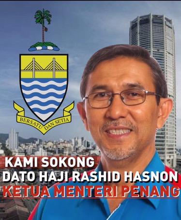 Rashid Ketua Menteri Pulau Pinang Melayu Pertama Seademon Says