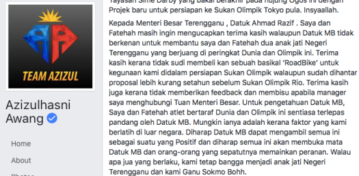 Taken from Azizulhasni Awang's Facebook page