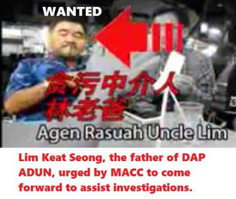 Lim Kiat Seong, father of Assemblyman Lim Siew Khim, was seen in a video about corruption involving a housing scheme in Penang