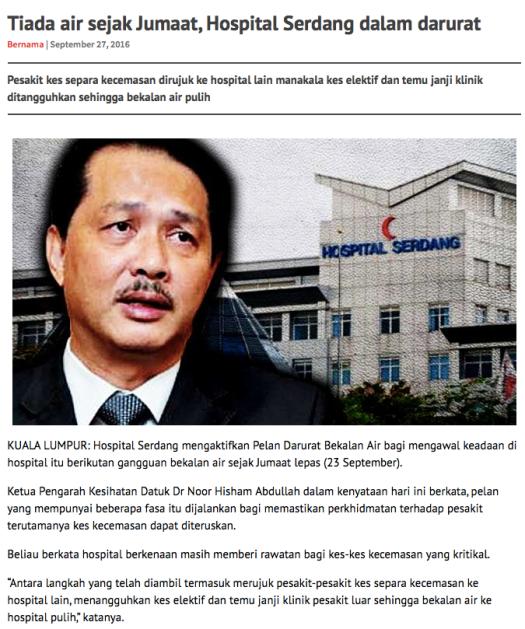 Screenshot of Free Malaysia Today's post on the emergency situation at the Serdang Hospital (http://www.freemalaysiatoday.com/category/bahasa/2016/09/27/tiada-air-sejak-jumaat-hospital-serdang-dalam-darurat/)