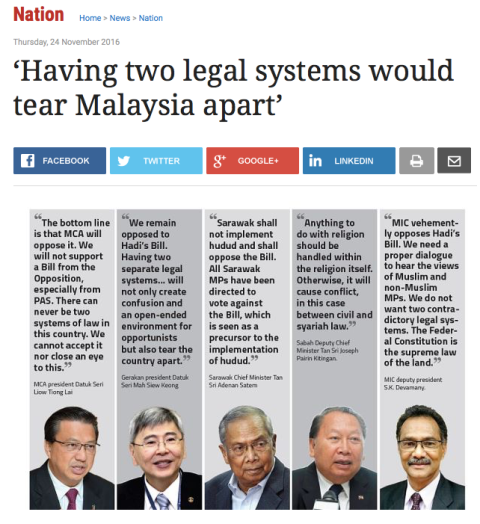 A screenshot of The Star on the objection to having two legal systems
