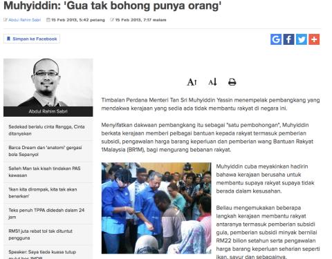 """""""Gua tak bohong punya orang,"""" kata Muhyiddin menerangkan mengenai kebaikan BR1M"""