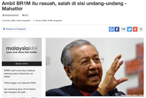 """""""Ambil BR1M itu rasuah,"""" kata Mahathir"""