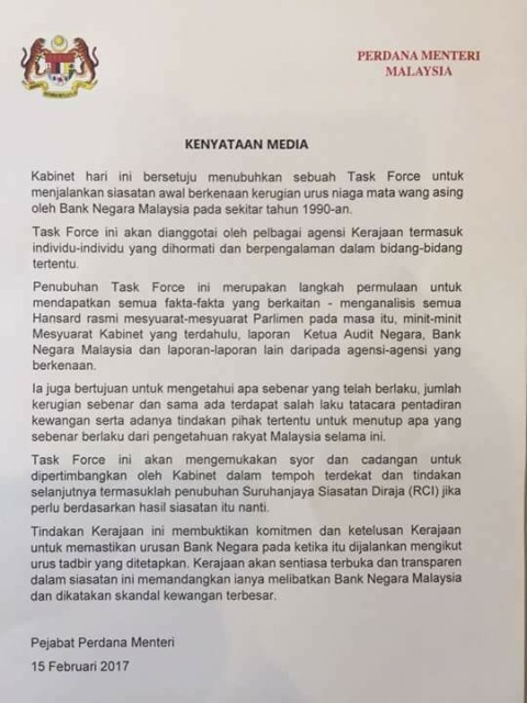 Surat dari Pejabat Perdana Menteri mengarahkan agar satu pasukan petugas ditubuhkan untuk meneliti kes skandal 1992 Bank Negara