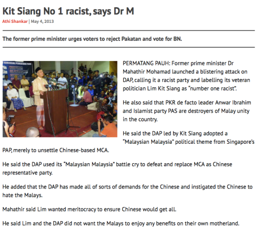 Malaysia Today: Kit Siang No.1 Racist