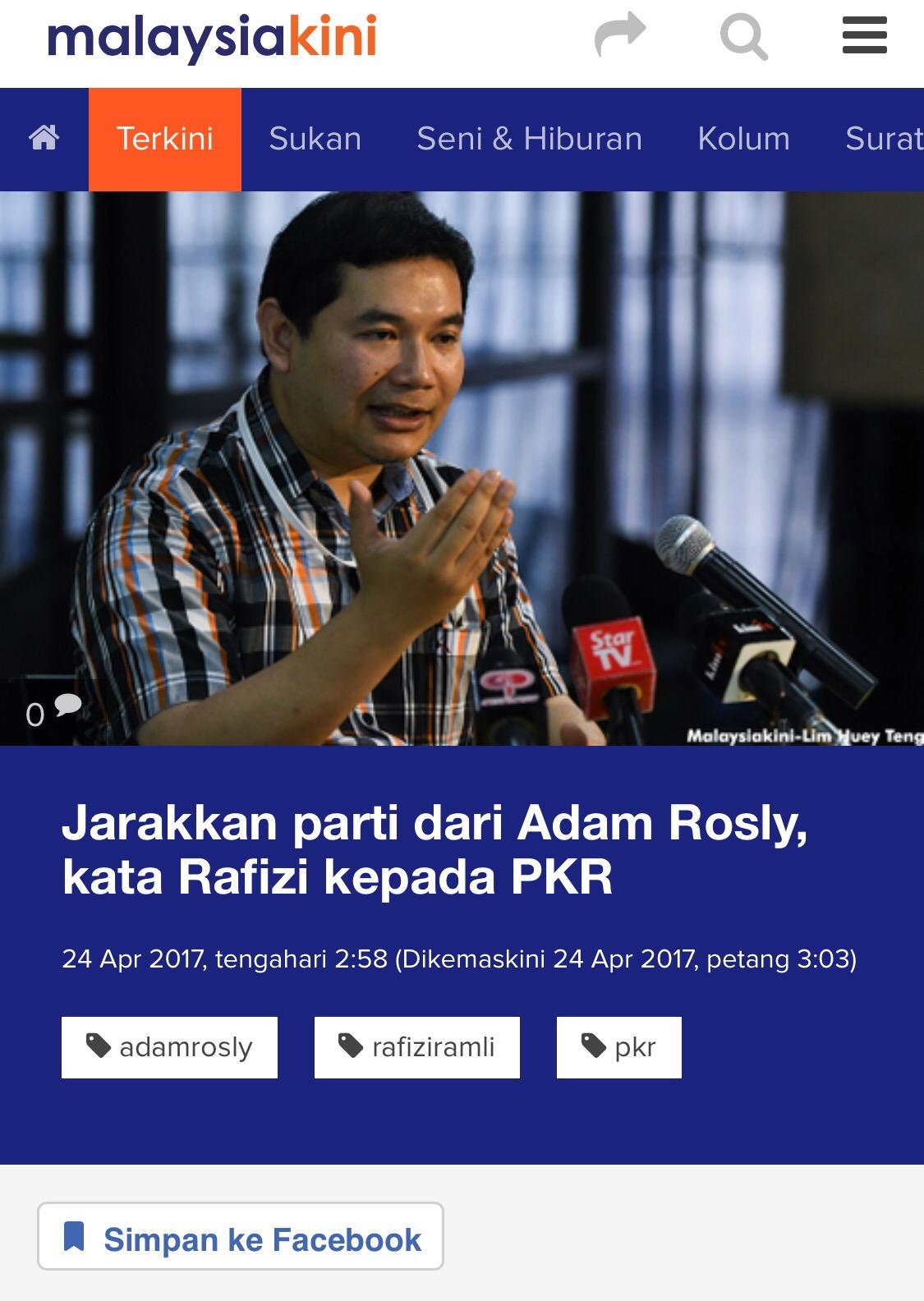 Dalam pada itu, Ketua Angkatan Muda PKR Saudara Nik Nazmi pula cadangkan  agar keahlian Adam Rosly dalam pergerakan tersebut digantung.