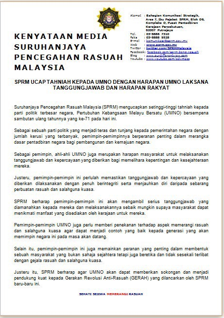 Sprm seademon says page 3 khairuddin asked why has the macc never congratulated whistleblowers such as rafizi ramli lim kit siang and tony pua spiritdancerdesigns Choice Image