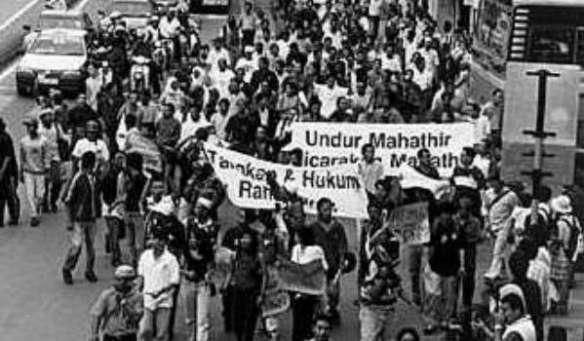 20161218-reformasi-1998-undur-mahathir